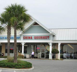 China Gourmet III_0004