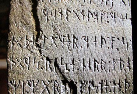 Runestone Museum_0017