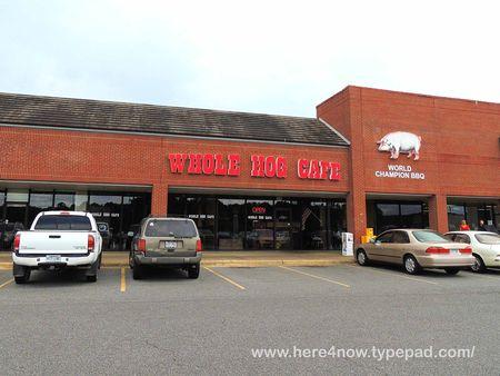 Whole Hog Cafe_0006