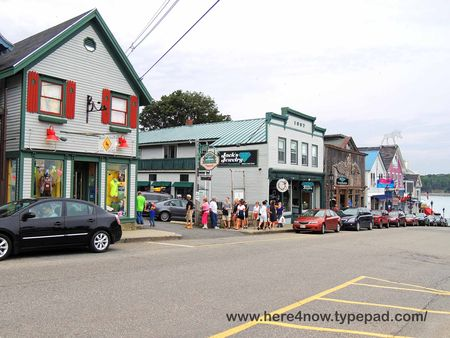 Bar Harbor_0008