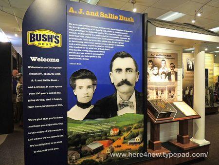Bush's Beans_0019
