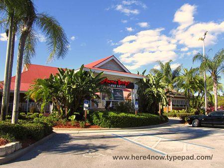 Bahama Breeze_0013